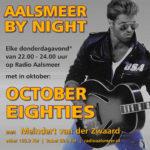 AalsmeerByNight-A6-Promo-2015_80s_Vierkant_George